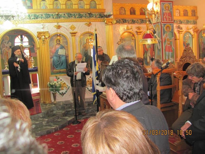 Βλέπετε φωτογραφίες από : Εορτασμός Ήρωα Λάιου