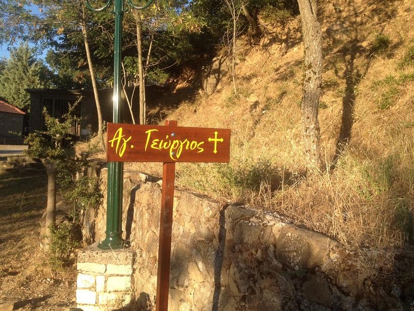 Βλέπετε φωτογραφίες από : Ταμπέλες στο χωριό